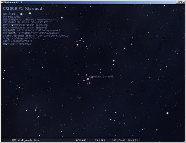Stellarium_garradd_3