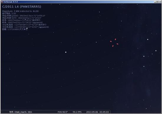 Stellarium_c2011l4