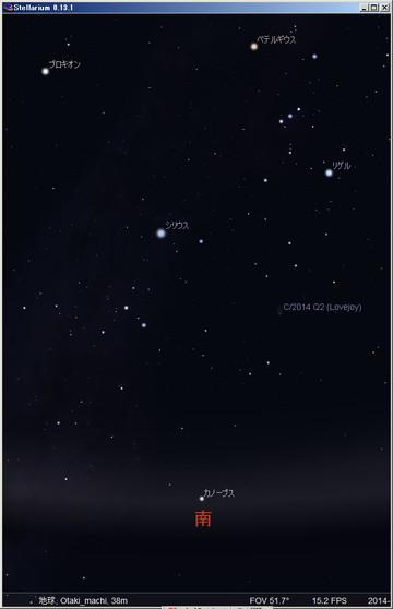 Stellarium20141227