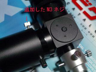IMGP1421s