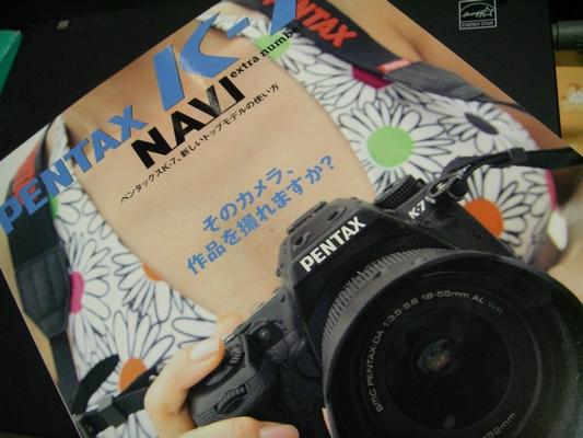Navi_k7