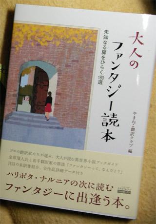 Book3269