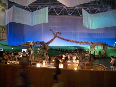 Dino_exp2006